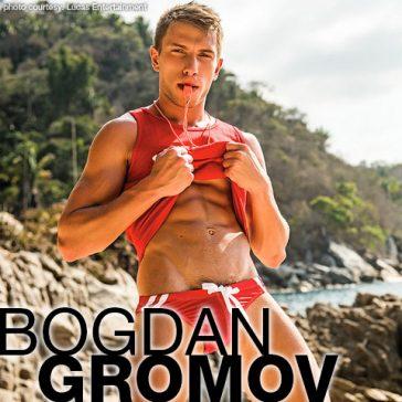 BOGDAN GROMOV