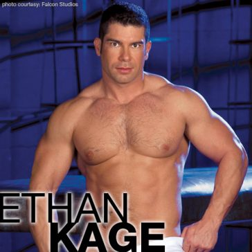 ETHAN KAGE